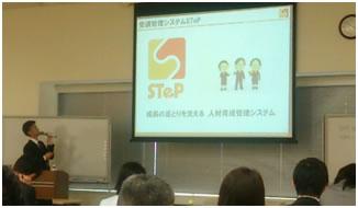 実務密着の事例を活用して講義する岡部講師、田子講師