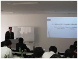 寿司全般をマクロ的な切り口で分析する池田講師