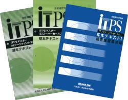 itps_book