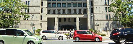 官公庁コンサルティングの画像