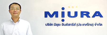事例紹介:MIURA INDUSTRIES (THAILAND)様の画像