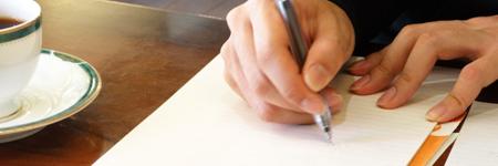 公的資格・認証取得コンサルティングの画像