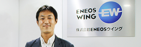 事例紹介:株式会社 ENEOS ウイング様の画像