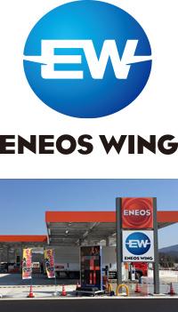 ENEOSウイングロゴ
