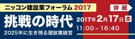banner_kst-forum17