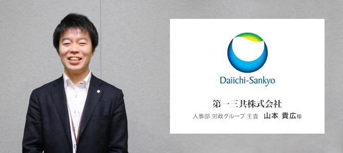 daiichisangyo_header