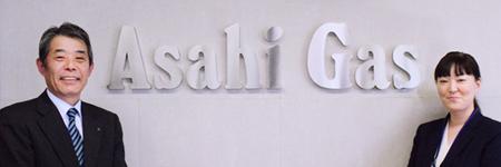 事例紹介:朝日ガスエナジー株式会社様様の画像