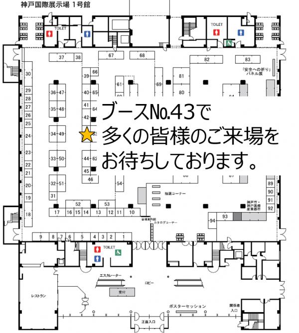 ryokujyujiten2017_map