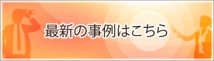 foods-top_banner