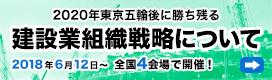 banner_kst-olympic