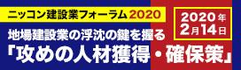 banner_kst2020