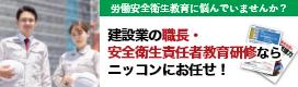 banner_kstp02